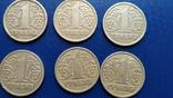 1 гривна 1996. 10 шт. НБУ., фото №8