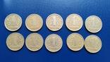 1 гривна 1996. 10 шт. НБУ., фото №2