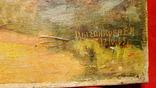 """""""Розмова"""",Цыганкова Е.И.,1965 г.44,5×40,5 см., фото №5"""