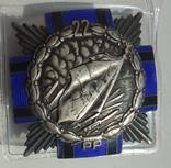 22 Siedlecki Pulk Piechoty 22 пехотный полк Польша, фото №3