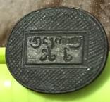 Еврейська печатка. Еврейская печать., фото №3