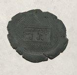 Еврейська печатка. Еврейская печать., фото №4