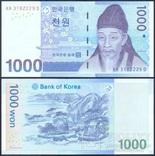 Южная Корея - Набор из 4 банкнот - 1000 - 50000 вон 2006 - 2009 - UNC, Пресс, фото №4