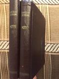 Богдан Лепкий. Мотря (трилогія Мазепа) у 2 томах. Чікаго - 1959 (діаспора), фото №13