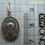 Новый Серебряный Кулон Подвеска Святой Николай Чудотворец 925 проба Серебро 720 фото 2