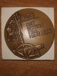 Памятная медаль 275 лет Полтавской битве, фото №3