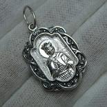 Новый Серебряный Кулон Подвеска Святой Александр Невский 925 проба Серебро 684