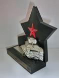 "Сувенир ""Слава Советской Армии"", фото №6"