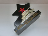 "Сувенир ""Слава Советской Армии"", фото №8"