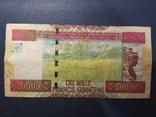 Гвінея 10 000 франків 2012 року фото 2