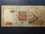 Казахстан 200 тенге 1999 року