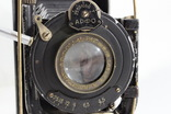 Фотоаппарат Арфо 4, Анастигмат, 6Х9, фото №9
