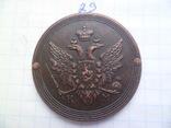 2 копейки 1804 г. К.М. Александр І (копия), фото №3