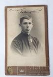 Фотография учащегося (Подвесной знак на воротнике формы), фото №2