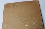 Фотография учащегося (Подвесной знак на воротнике формы), фото №6