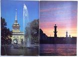1981   Ленинград. Е. Кассин. (Автор текста и фотографий)., фото №7