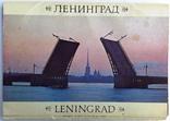 1981   Ленинград. Е. Кассин. (Автор текста и фотографий)., фото №2