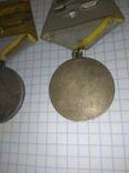 Медаль за боевые заслуги, фото №3
