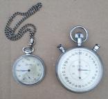 """Карманные часы,, Молния """" рабочие+ секундомер,,Слава"""" не рабочий, фото №2"""