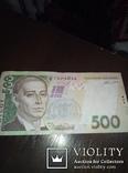 500гр, фото №4