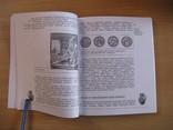 Наталія Крутенко. Розповіді про кераміку , 2002 , обычный формат, фото №4