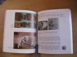 Наталія Крутенко. Розповіді про кераміку , 2002 , обычный формат, фото №5