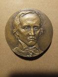 Настільна медаль Едгар По 1986