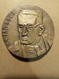 Настільна медаль Гамалея 1987