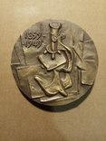 Настільна медаль Гамалея 1987 фото 2