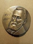 Настільна медаль Пьєр Кюрі 1986