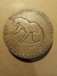 Настільна медаль Ватагін 1986 фото 2