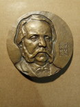 Настільна медаль Гончаров 1987