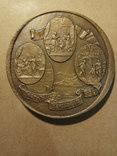 Настільна медаль Жан-Жак Руссо 1989 фото 2