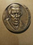 Настільна медаль Олексій Кольцов 1986