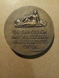 Настільна медаль Олексій Кольцов 1986 фото 2