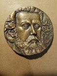 Настільна медаль Мусоргський 1988