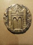 Настільна медаль державний історичний музей 1984