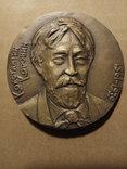 Настільна медаль Коровін 1989