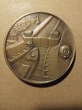 Настільна медаль Біломорсько-Балтійський канал 1985 фото 1