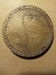 Настільна медаль Біломорсько-Балтійський канал 1985 фото 2