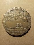 Настільна медаль Севастополь 1986