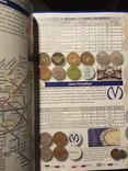 Каталог жетонів метро світу фото 2