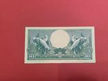 Индонезия 10 рупий 1959 UNC/ Indonesia 1959 10 Rupiah, фото №3