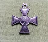 Георгиевский крест, фото №3