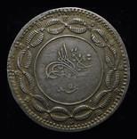 Судан 20 пиастров 1304 (5 год) 1889 от Р.Х. серебро фото 2