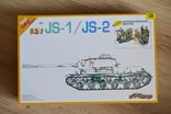 Сборная модель танка, фото №2
