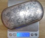 Табакерка 1866 г серебро 84 проба Россия 128 гр, фото №6