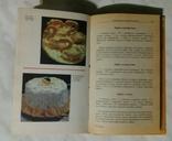 1000 рецептов домашней выпечки 1996г. Санкт-Петербург 608 страниц, фото №9