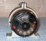 Электродвигатель СЛ-221, фото №2