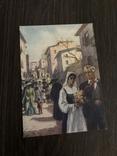 Иллюстрация к произведение Горького 1957, фото №2